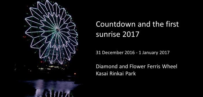 Countdown 2017 at Diamond and Flower Ferris Wheel (amuzen article)