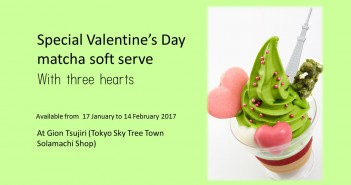 Special Valentine's Day Matcha Soft Serve (amuzen article)