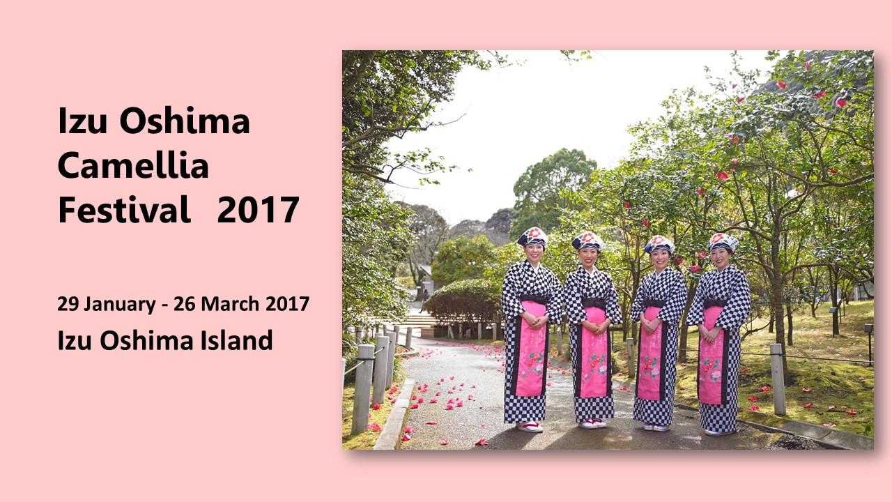 EN oshima tsubaki 2017