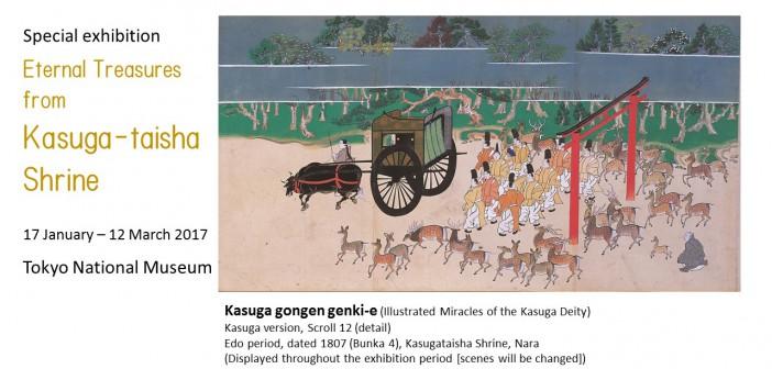 Eternal Treasures from Kasugataisha Shrine (amuzen article)
