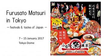 Furusato Festival in Tokyo 2017 at Tokyo Dome (amuzen article)