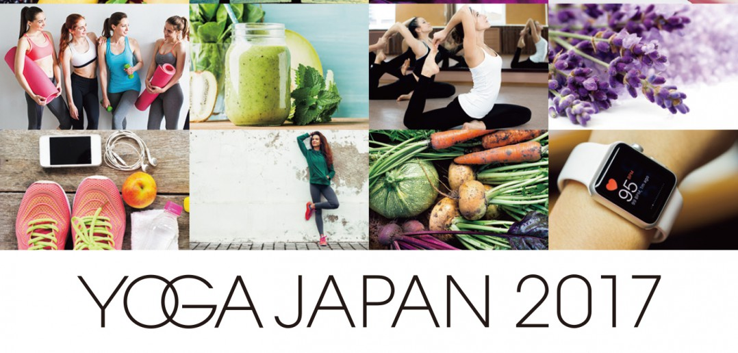 YOGA JAPAN 2017 TRYOUT at Nippon Budokan (amuzen article)