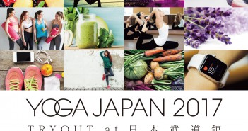 YOGA JAPAN 2017 TRYOUT at Nippon Budokan (amuzen article)