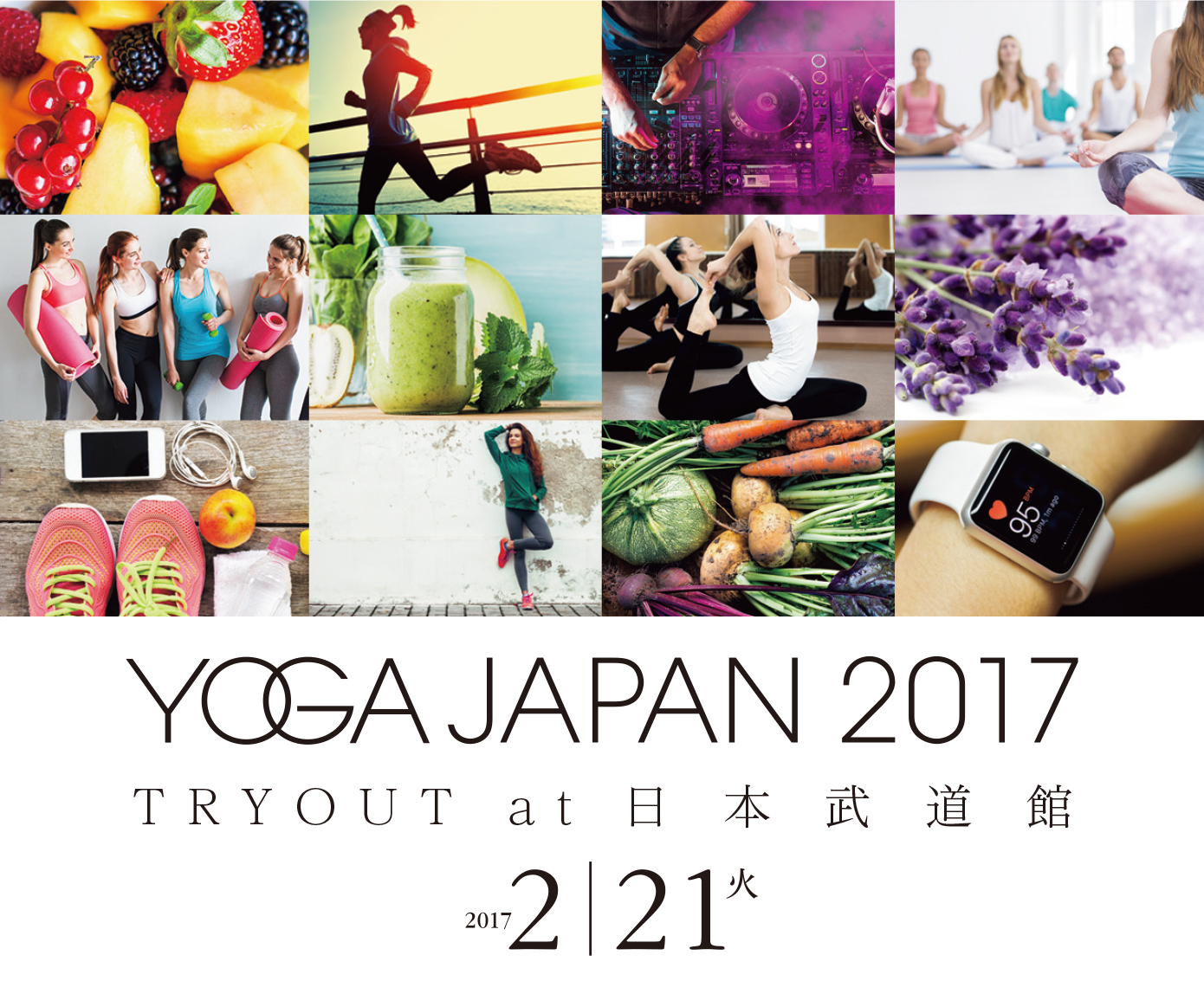 yoga japan tryout