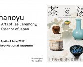 "Special exhibition ""Chanoyu"" (Tokyo National Museum)"
