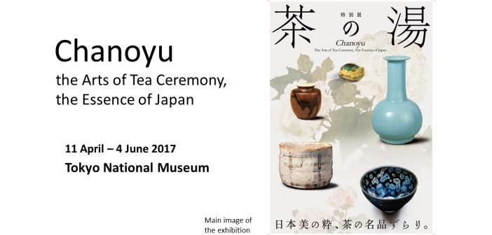 "Exhibition ""Chanoyu"" at Tokyo National Museum (amuzen article)"