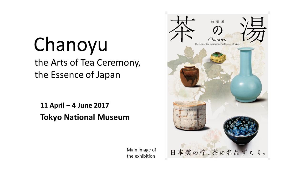 EN tnm tea 2017