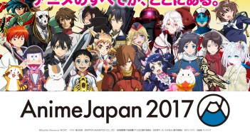 AnimeJapan 2017 (amuzen article)