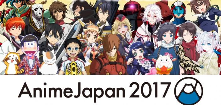 AnimeJapan 2017 (amuzen article)