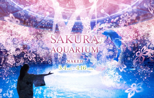 sakura aquarium by naked main
