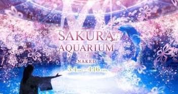SAKURA AQUARIUM by NAKED (amuzen article)