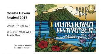 Odaiba Hawaii Festival 2017