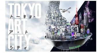 TOKYO ART CITY by NAKED (amuzen article)