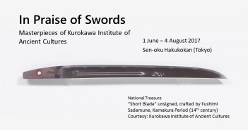"Exhibition ""In Praise of Swords"" at Sen-oku Hakukokan Tokyo (amuzen article)"