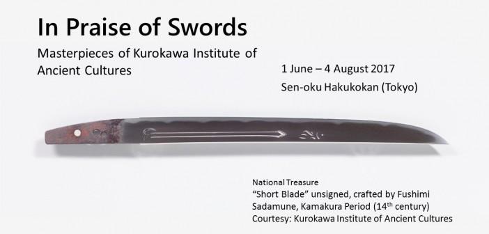 """Exhibition """"In Praise of Swords"""" at Sen-oku Hakukokan Tokyo (amuzen article)"""