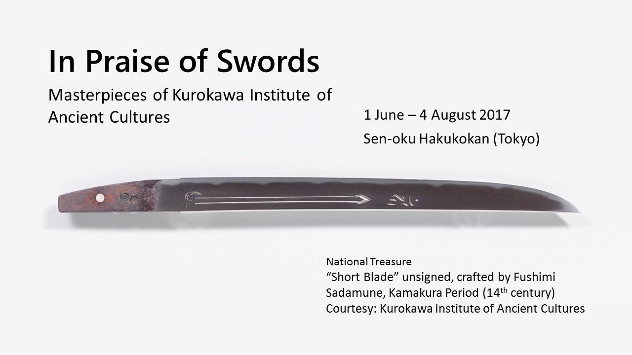 """Exhibition """"In Praise of Swords"""" at Sen-oku Hakukokan, Tokyo"""