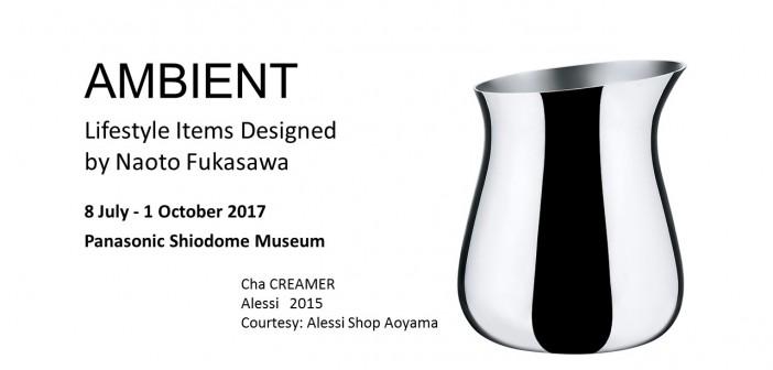AMBIENT: Naoto Fukasawa exhibition (amuzen article)