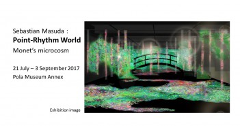 "Sebastian Masuda exhibition ""Point-Rhythm World"" (amuzen article)"