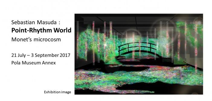 "Sebastian Masuda exhibition ""Point-Rhythm World"" (amuzen article)"