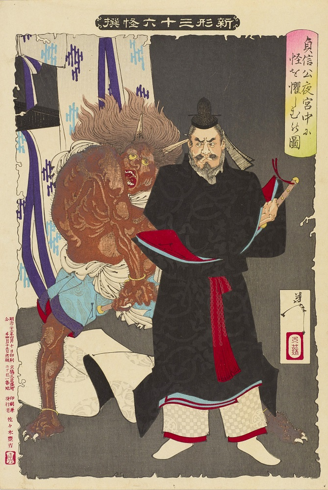 "Tsukioka Yoshitoshi ""New Forms of Thirty-six Ghosts: Lord Teishin Frightening an Ogre"", Ota Memorial Museum of Art"