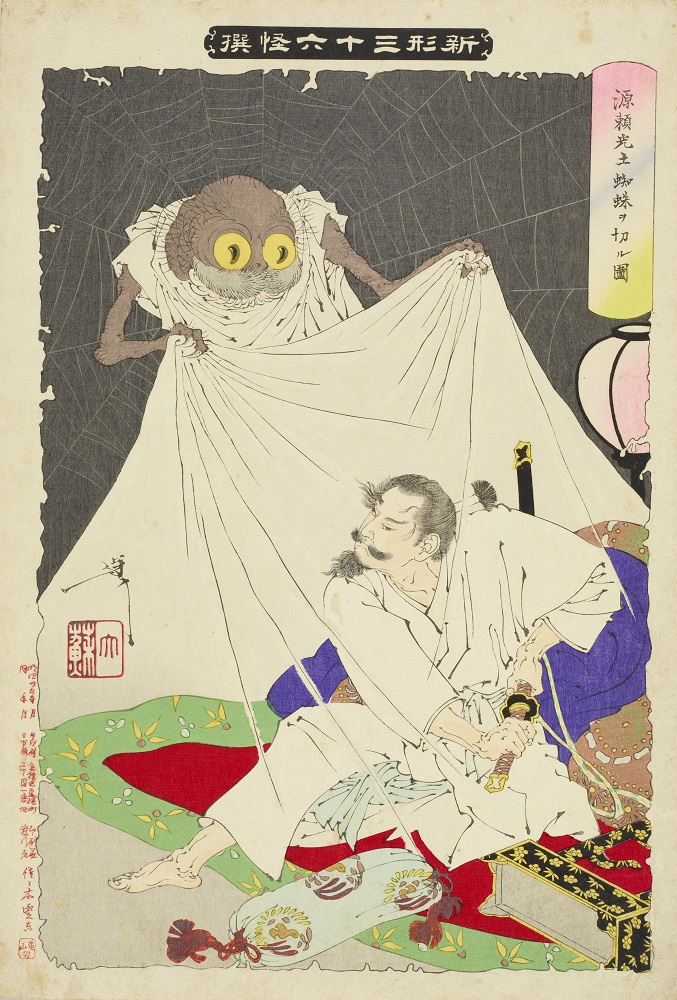 "Tsukioka Yoshitoshi ""New Forms of Thirty-six Ghosts: Minamoto-no Yorimitsu Slashing at a Demon Spider"", Ota Memorial Museum of Art"