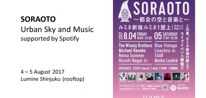 SORAOTO : Urban Sky and Music supported by Spotify (amuzen article)
