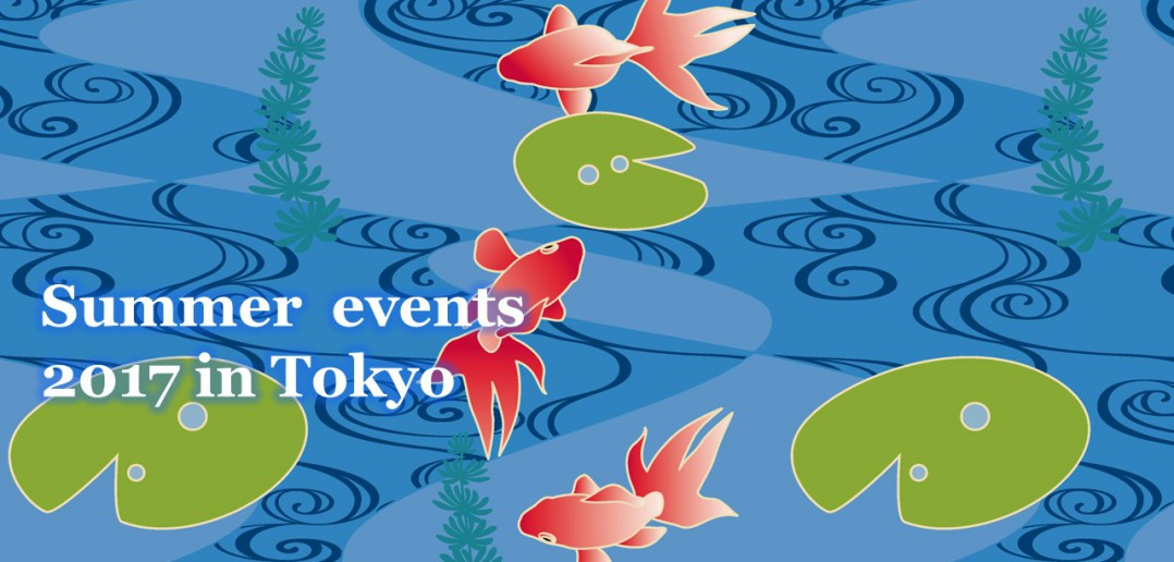 Summer events in Tokyo 2017 (amuzen article)