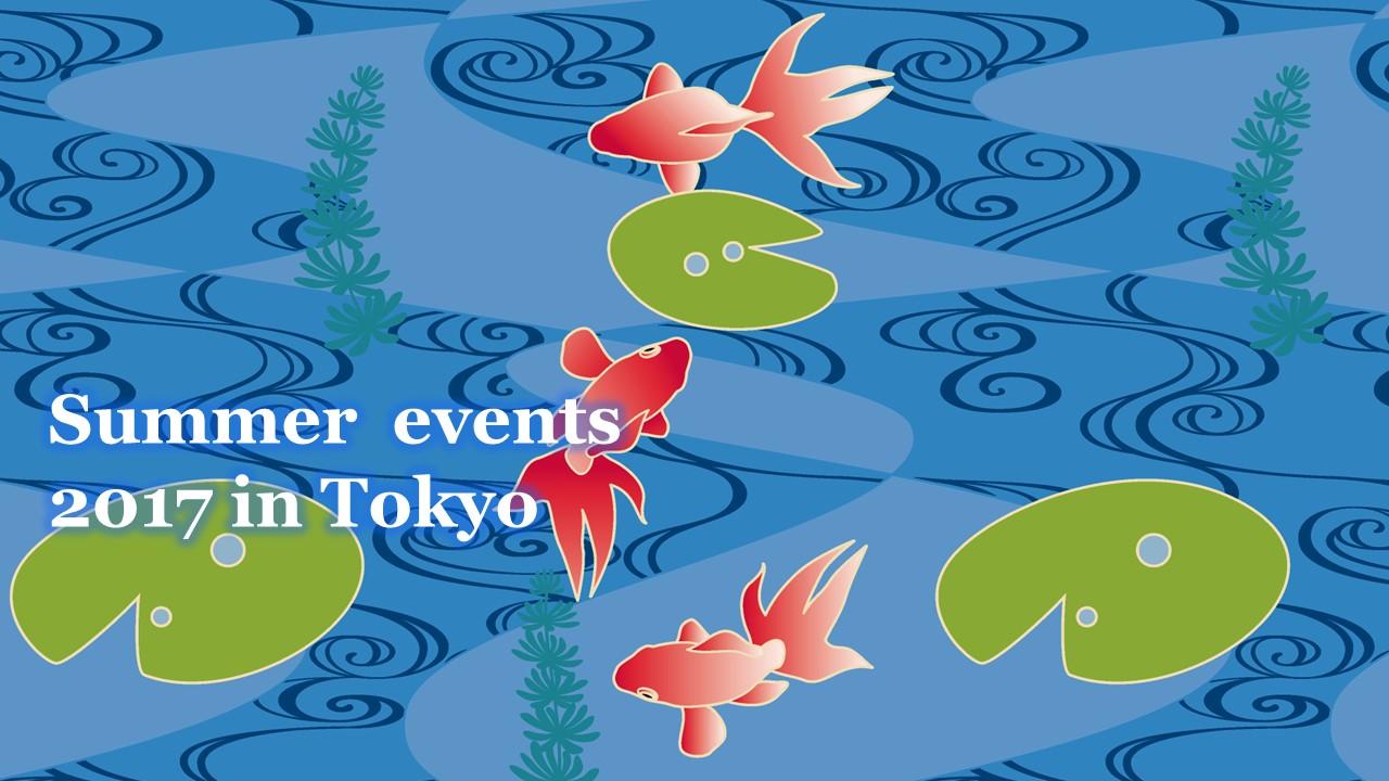 /tokyo-summer-events-2017