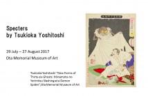 """Exhibition """"Specters by Tsukioka Yoshitoshi"""" (amuzen article)"""