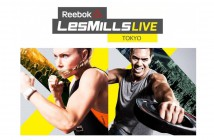 Reebok Les Mills Live Tokyo 2017 (amuzen article)