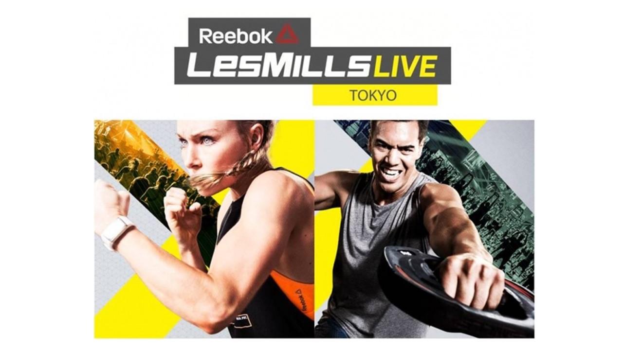 reebok-les-mills-live-tokyo-2017