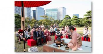 Tokyo Grand Tea Ceremony 2017 (amuzen article)