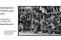 """""""DEPARDON / TOKYO 1964-2016"""" exhibition (amuzen article)"""