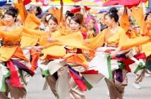 Fukuro Festival and Tokyo Yosakoi 2017 (amuzen article)