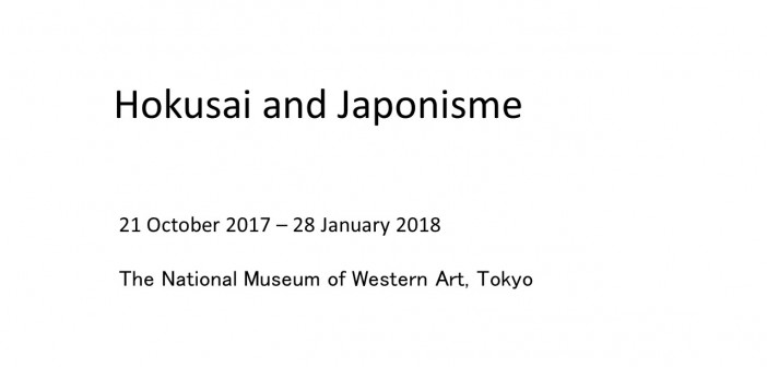 """Hokusai and Japonisme"" exhibition"
