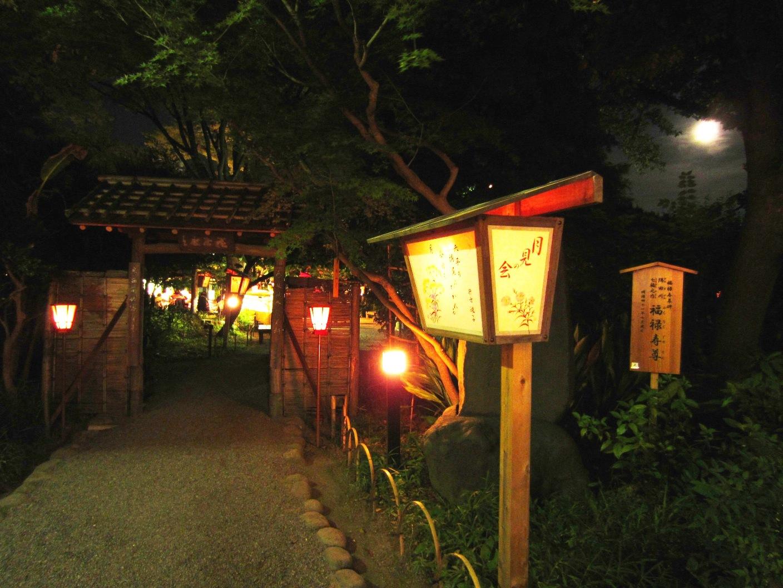 Moon viewing 2017 at Mukojima Hyakkaen (amuzen article)