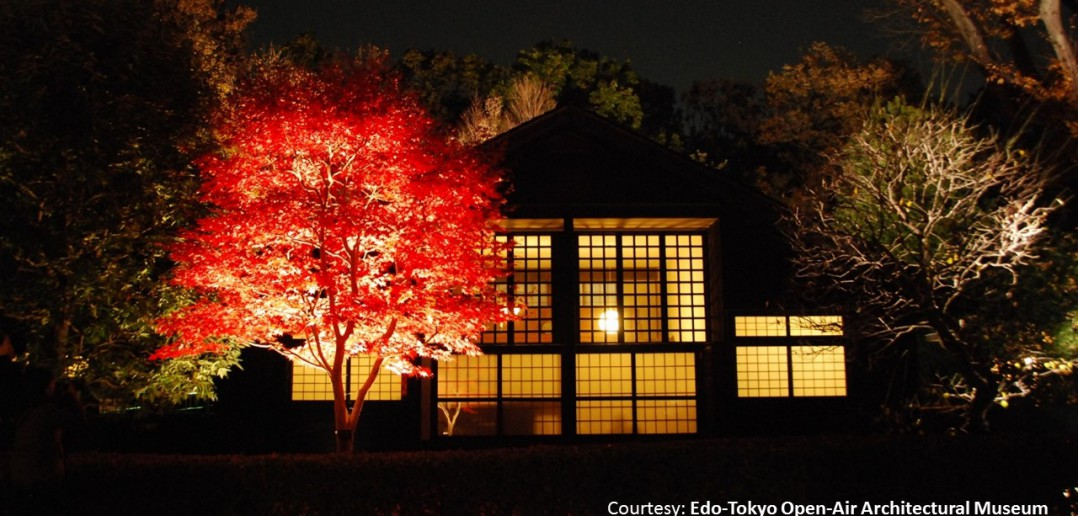 Autumn lights at the Edo-Tokyo Open-Air Architectural Museum