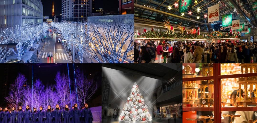 """Roppongi Hills """"Artelligent Christmas"""" 2017"""