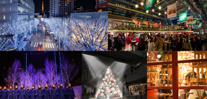 Christmas lights and events at Roppongi Hills
