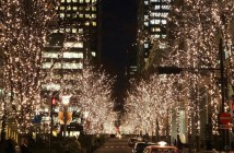 Marunouchi Illumination 2017-2018 (amuzen article)