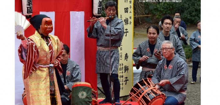 "amuzen ""Celebration of New Year 2018 at Rikugi-en Garden"""