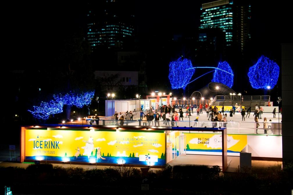 slider tokyo midtown ice rink 2018