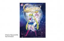 "amuzen ""Pretty Guardian Sailor Moon × TeNQ Exhibition"""