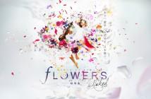 """amuzen """"FLOWERS by NAKED 2018 Rondo"""""""