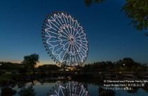 "amuzen ""Countdown 2018 at Diamond and Flower Ferris Wheel"""