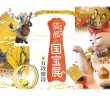 "amuzen ""The cat in art exhibition 2018 at Hotel Gajoen Tokyo"""