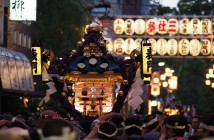 Photo courtesy: City of Taito, Tokyo