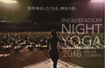 "amuzen ""Jingu Stadium Night Yoga 2018"""
