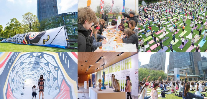 2018 GW event at Tokyo Midtown Roppongi