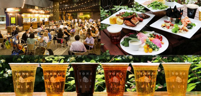 YONA YONA BEER GARDEN at ARK Hills